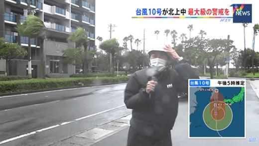 株式会社TBSテレビ様