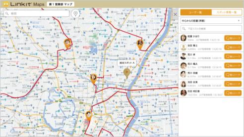 GPS位置情報共有チャット「Linkit Maps」