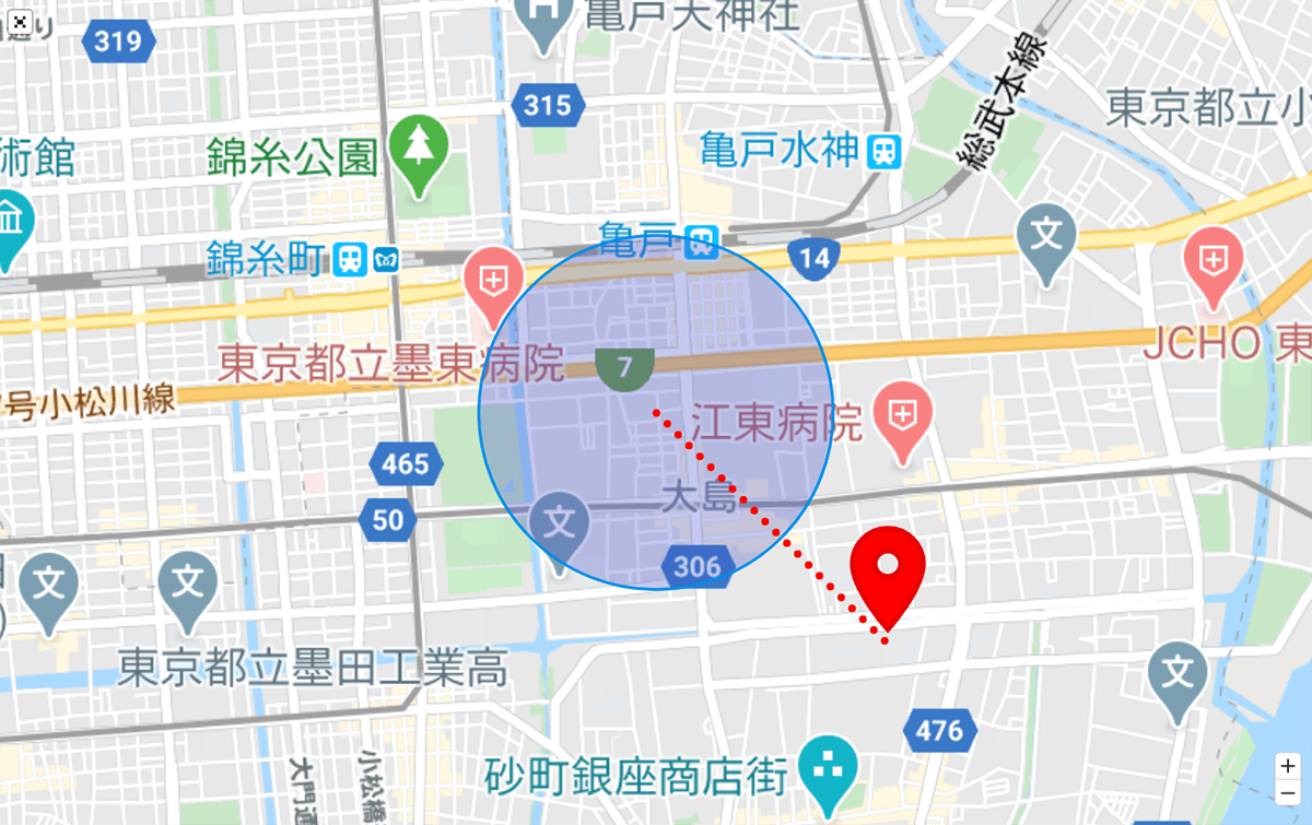 位置情報追跡サービス「Linkit GPS Tracking」エリア機能(ジオフェンス)