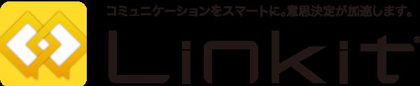 Linkit チャットでコミュニケーションをスマートに。意思決定が加速します。