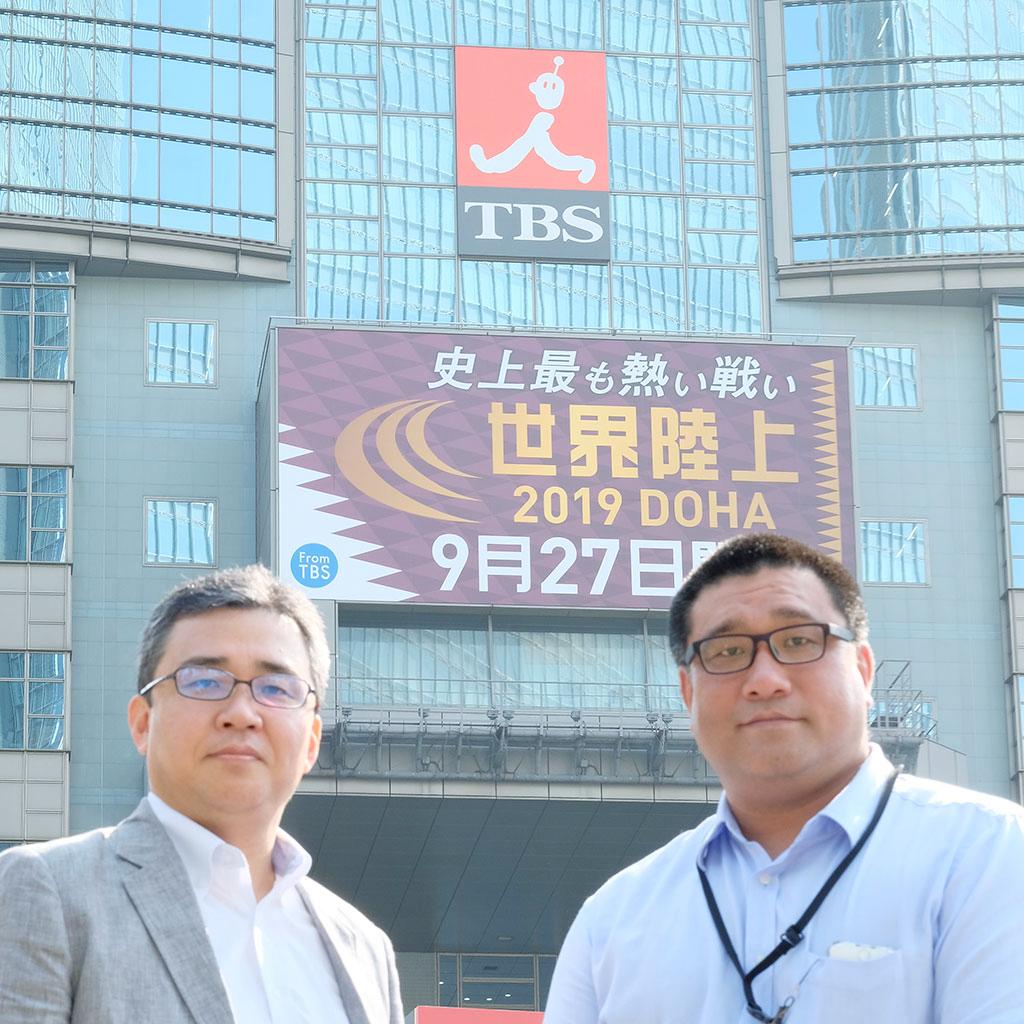 株式会社TBSテレビ 会社前