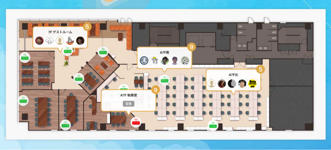 屋内ヒトモノ見える化IoT「Linkit エリア探索」