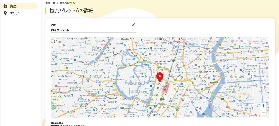 GPS追跡で、なくならない、見つかる「Linkit GPS Tracking」